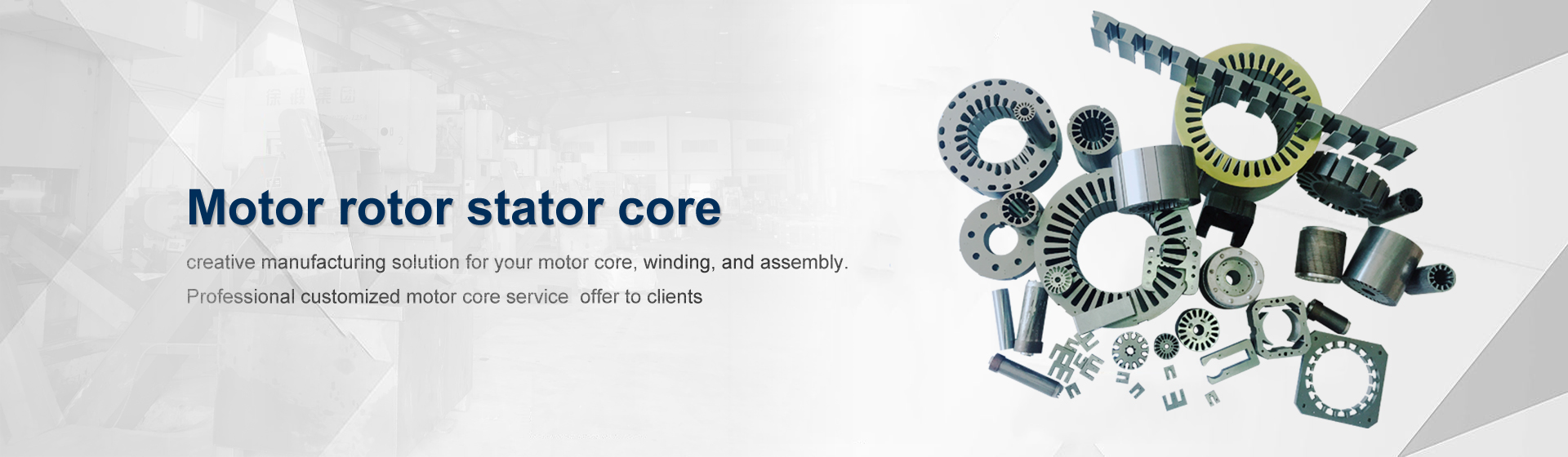 Ningbo Imcore Machinery & Electronics Co ,Ltd  - motor